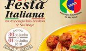 17 ª Festa Italiana
