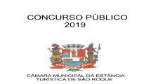 Inscrições para o Concurso Público da Câmara Municipal seguem até o dia 12 de setembro